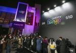 3월 2일 광주 동구 커볶에서 진행된 갤럭시 팬 파티