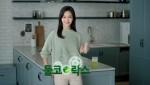 둘코락스 2019 신규 광고