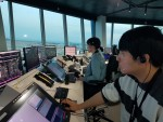 인천 관제탑