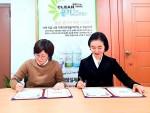 동호에스디와 한국여성언론협회의 업무협약