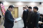 강보성 건일제약 생산본부장이 식품의약품안전처 유공자 표창을 수상했다