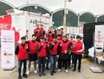 KT그룹 희망나눔재단 빨간밥차에 KT그룹 임직원들이 참여하여 보람되고 뜻깊은 시간을 가졌다