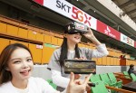 SKT의 5GX 프로야구 서비스