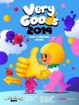 제 1회 베리굿즈 2019 공식 포스터
