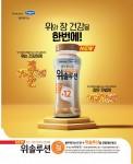풀무원다논 위 전문 특화 발효유 브랜드 위 솔루션