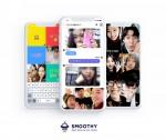 스무디 앱에서 비디오로 메시지를 주고 받는 화면과 그룹영상통화 중인 화면 스크린샷
