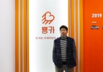 카쉐어링 뿅카가 선임한 김상훈 대표이사