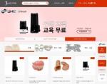 자이브솔루션즈가 운영중인 UNIZ 공식 온라인판매 플랫폼