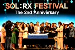 쏠렉 2주년 컨벤션 SOL:RX FESTIVAL - The 2nd Anniversary