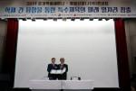 한국보건복지인력개발원이 한국특수체육학회와 사회서비스 활성화 기반조성 위한 MOU 체결했다