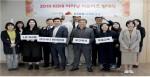 2019년 KOHI 사이버교육 서포터즈 발대식 현장
