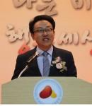 한국보건복지인력개발원 제6대 허선 원장
