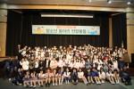 중랑청소년수련관 동아리 연합활동