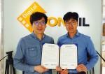 디지털홍일이 광신정보산업고등학교와 함께 방송영상 인재 양성을 위한 진로직업체험 교육업무 협약을 체결했다
