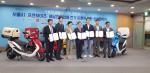 대림오토바이가 대형 프랜차이즈와 배달대행 전문업체를 대상으로 업무협약을 체결했다