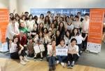 월드쉐어 홍보대사 배우 유선이 동료 배우들과 함께 국내 환아들을 돕기 위해 나섰다