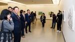 제3회 한국교직원미술대전 개막식 행사