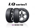넥센타이어 iQ 시리즈 1 신제품