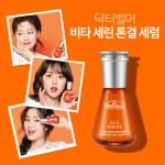 LG생활건강이 닥터벨머 모델로 김보라·김혜윤·박유나 3인방을 발탁했다