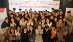 한국 로컬여행 서포터즈 6기 발대식