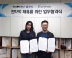 왼쪽부터 본다빈치 김려원 대표와 스토리체인 이준수 대표