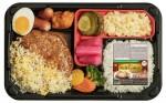 GS25가 판매하는 경양식 치즈함박도시락