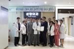 초음파 바이오 메디컬 기업 메디퓨처스가 순천향대 부천병원과 공동 임상을 위한 협약을 체결한 뒤 기념촬영을 하고 있다