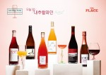 더플레이스 매장 3곳이 와인 특화 매장으로 변신했다