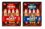 동원에프앤비가 국내 최초 불맛 더한 프리미엄 맛살 리얼 로스트 2종을 출시했다