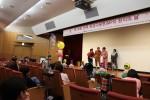 30일 서울삼성병원 본관에서 진행된 '제18회 뮤코다당증 환자의 날'에서 환자들과 가족들이 다양한 문화공연과 장기자랑 시간을 가지고 있다.