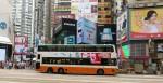 홍콩 전역 내 버스광고를 실시한 아미코스메틱의 씨엘포와 퓨어힐스