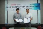 (왼쪽부터)모빌테크 김재승 대표와 인피닉 박준형 대표가 MOU 체결 후 기념사진을 찍고 있다
