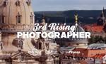 제3회 라이징 포토그래퍼 콘테스트