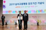 (왼쪽부터)코레일관광개발 김순철 대표이사와 이재갑 고용노동부장관이 2019 남녀고용평등 강조기간 기념식에서 기념사진을 찍고 있다