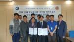 TÜV SÜD Korea와 휘경공업고등학교가 고전압 전기차 안전교육 산학협력 협약을 체결했다