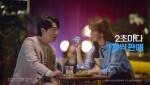 삼양사가 큐원 상쾌환 신규 TV 광고를 온에어했다