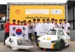 2019 쉘 에코 마라톤 자동차 경주대회 한국 대표팀