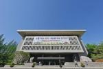 건국대의 상허기념도서관