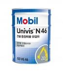 건설 중장비용 프리미엄 유압유 Mobil Univis N 46