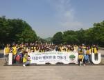 서울숲 에코 캠페인을 기념해 리레코 코리아 전직원이 기념촬영을 하고 있다