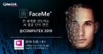 Computex 2019에서 FaceMe® 얼굴 인식 엔진을 선보이는 CyberLink Corp