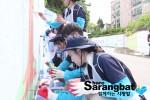 셰플러코리아 대학봉사단 에버그린 7기가 벽화그리기 봉사활동을 진행했다