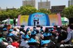 제97회 어린이날 기념식에 참여한 어린이들이 어린이권리헌장을 낭독하고 있다