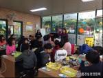 환경실천연합회의 장난감 재활용 교육 활동