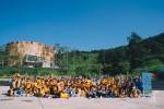 서울청소년연합캠프 유스핑 단체사진