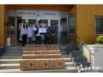 소흘읍행정복지센터 선풍기 전달식