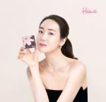 참존화장품의 새로운 일본 브랜드 뮤즈 최지우
