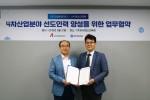 왼쪽부터 아셀씨앤아이 고정수 대표, KH정보교육원 조재철 이사