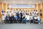 제3대 강동구 청소년의회 열린의회 참여자들이 단체 기념사진을 찍고 있다