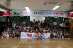 제주하도초등학교가 해외아동지원을위한코니돌만들기캠페인을 진행했다